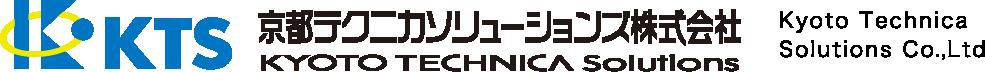 京都テクニカソリユーションズ株式会社